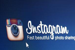 Instagram, instagram monitoring